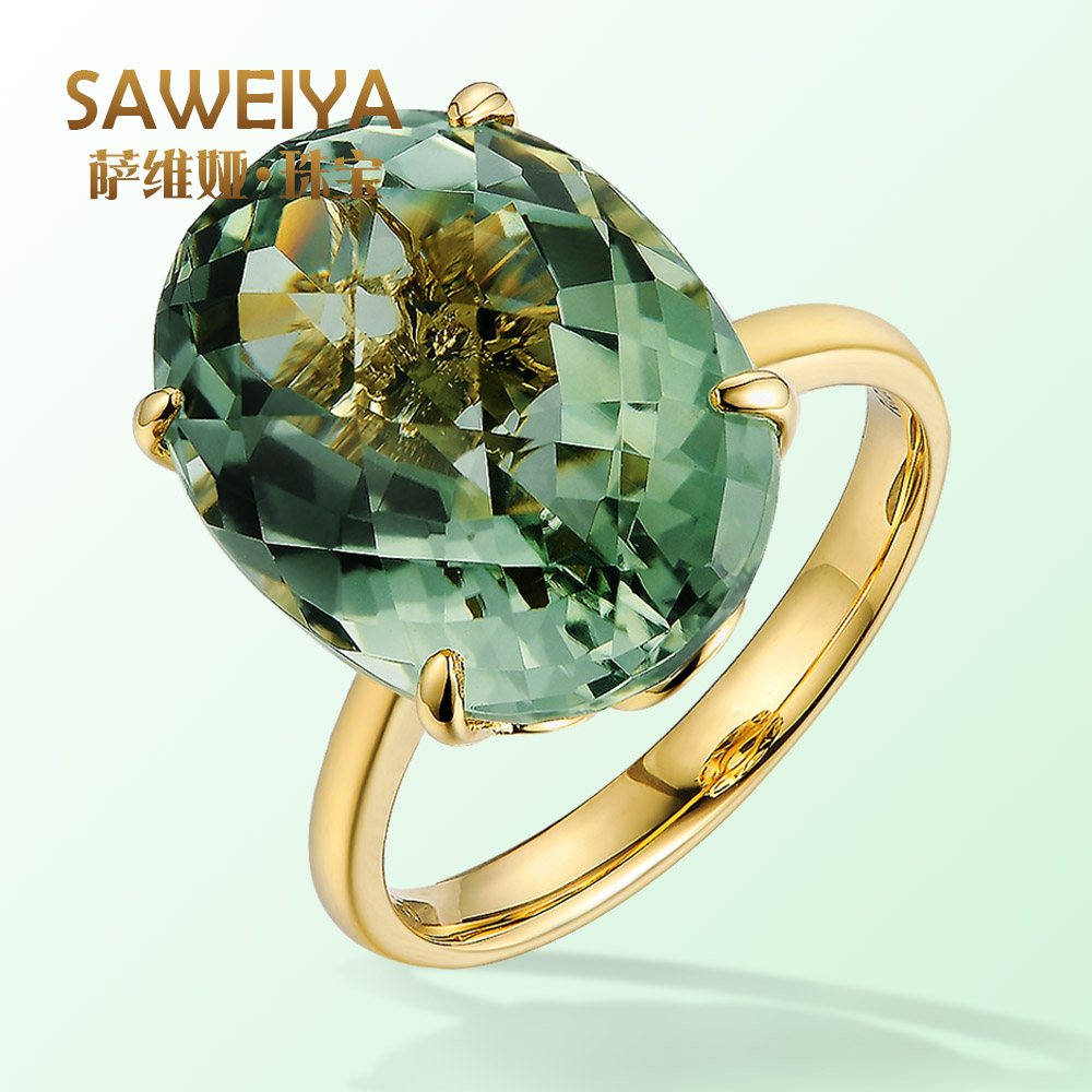Sawei ya saweiya 9K18K yellow gold green crystal ring female multicolored natural 10.1 karat