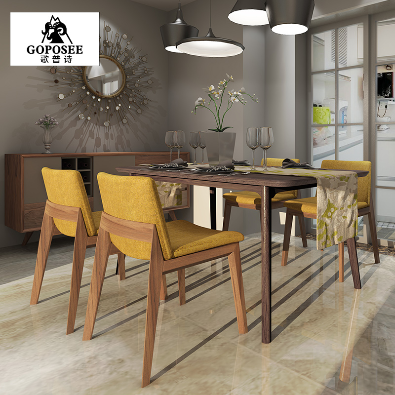 Scandinavian minimalist modern dining table and four dining table rectangular dining table dining table small apartment 6 people walnut ash wood combination