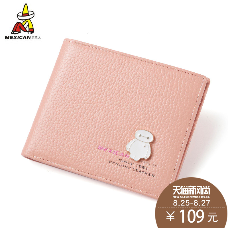 Scarecrow ladies leather wallet female short paragraph leather wallet cute little fresh korean version of the simple thin section of small wallet