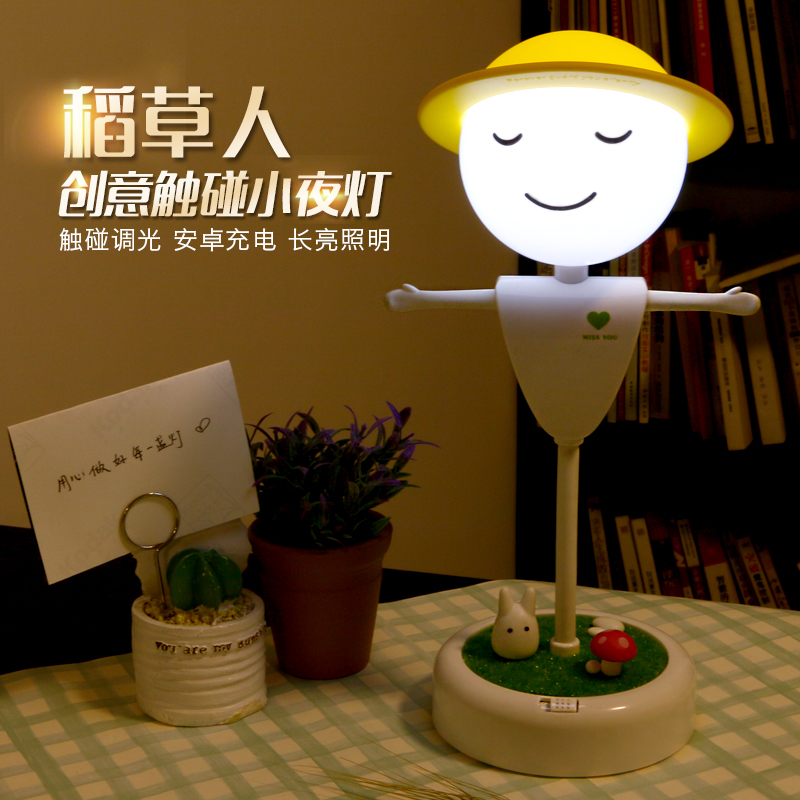 Scarecrow rechargeable led night light bedroom bedside lamp with a switch lamp unplugged electric breast feeding fun personality