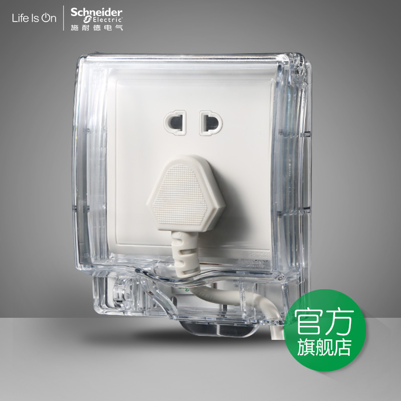 China Waterproof Power Outlet China Waterproof Power Outlet