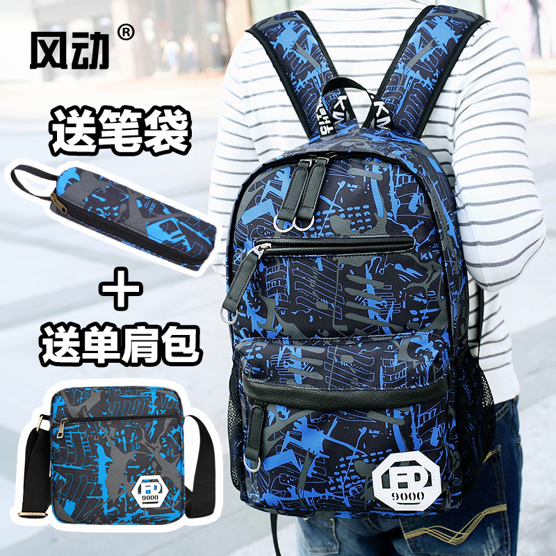 c52da40d0b ... bag   Japan and sout... Get Quotations · Schoolbag male fashion trend  personality korean version of the campus high school junior high school  students