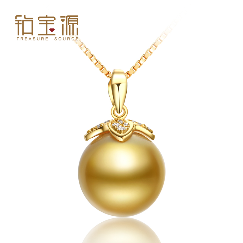 Schroder 11mm- south sea pearl pendant 12mm k yellow gold pearl diamond pearl pendant 9mm-10mm