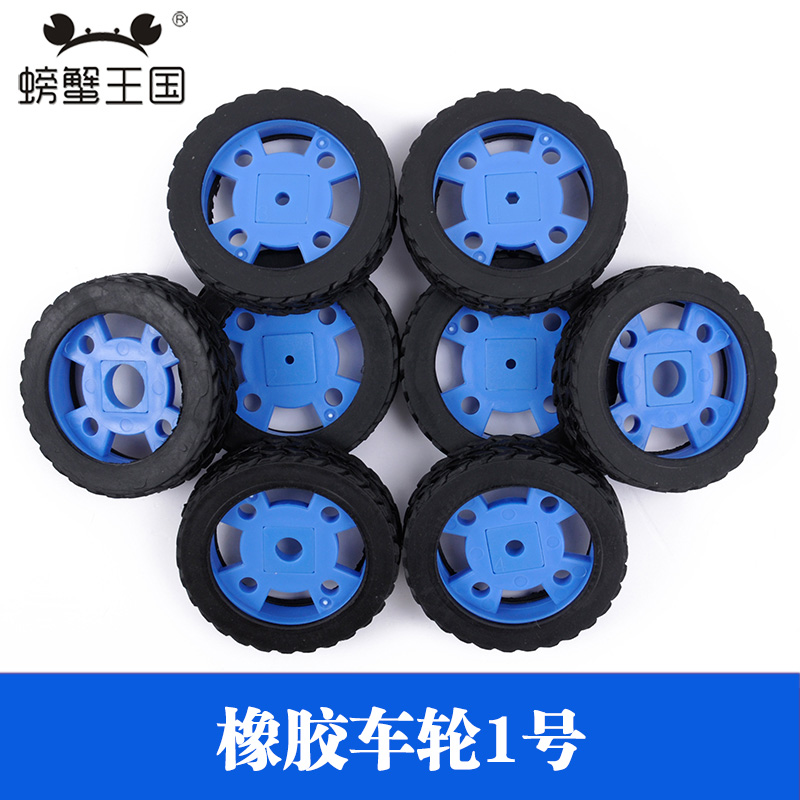 Science and technology production model toy car accessories rubber tire wheel toy wheel 40mm more specifications