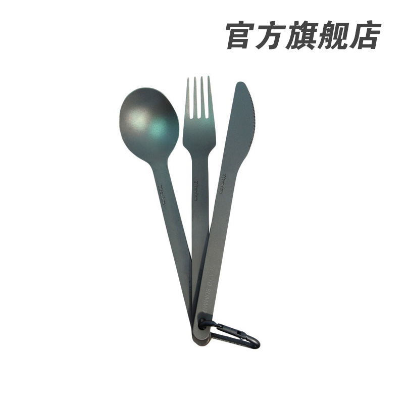 Sea to summit lightweight aerospace aluminum alloy outdoor essential travel cutlery spoons and forks