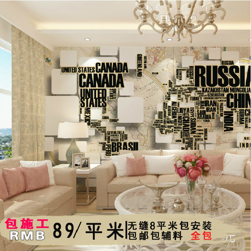 Seamless 3d stereoscopic large mural custom living room bedroom tv backdrop wallpaper wallpaper modern minimalist