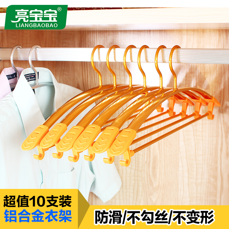Seamless slip hanger clip clip windproof clothes hanging clothes child support adult clothes hanging clothes stay incognito clothes rack racks child