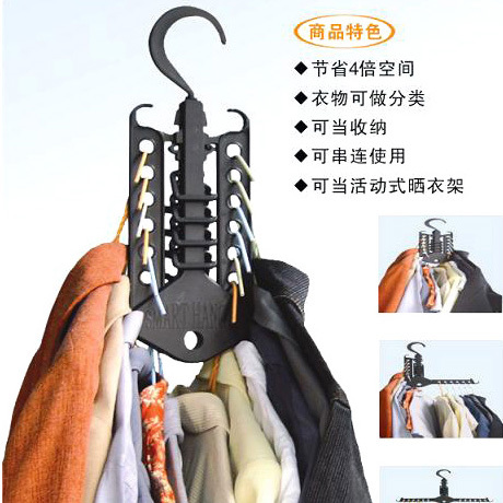 Seamless thick windproof plastic hangers clothes hanging slip adult clothes hanger support for hanging clothes rack to save space