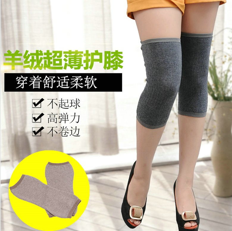 Seamless thin cashmere wool knee knee protection knee unisex warm air conditioned rooms