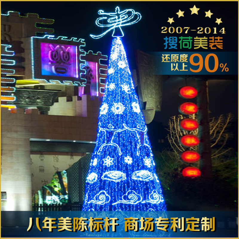 get quotations search dutch light painting large blue christmas tree frame christmas tree decoration square led lights christmas
