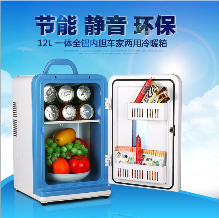 Search us special 12 liters 12l car refrigerator car home mini refrigerator dormitories small refrigerator freezer