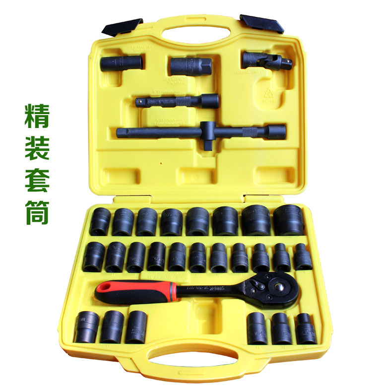 Secco 32 sets of ratchet socket wrench combination tool repair kit machine disassembly machine repair garages