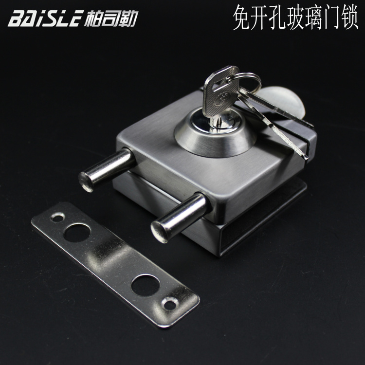 Secretary bo le hua jin sided glass frameless glass door lock lock square glass facade