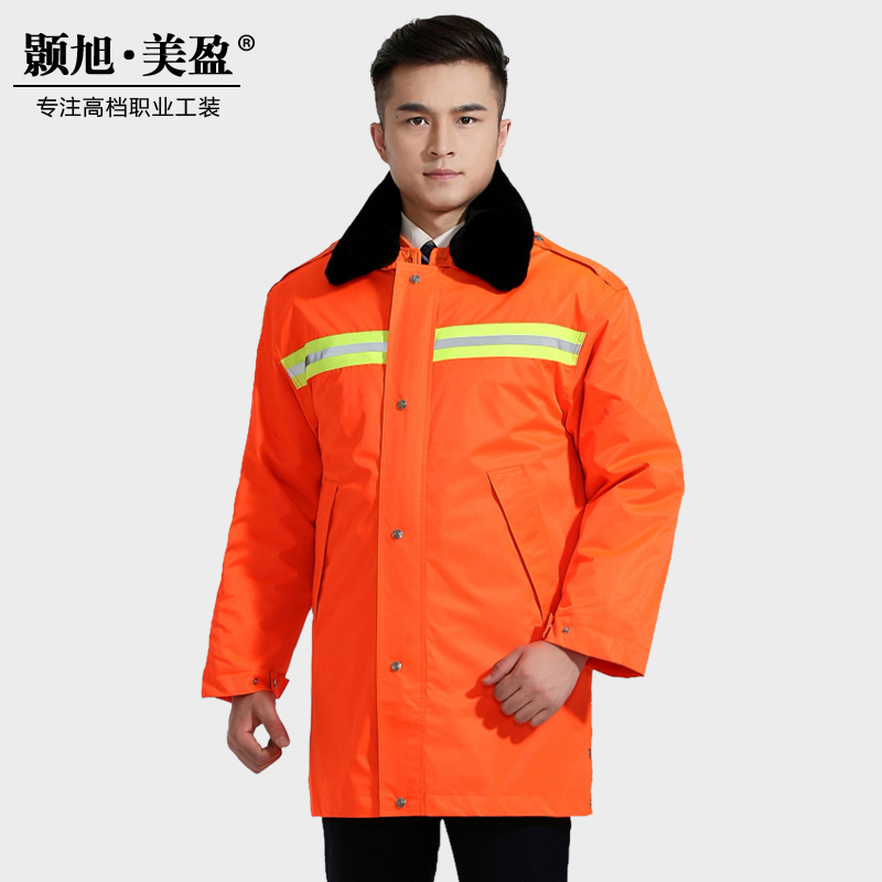 Security maids' sanitation cleaners cleaning cotton coat thick cotton padded clothes coat waterproof reflective coat labor