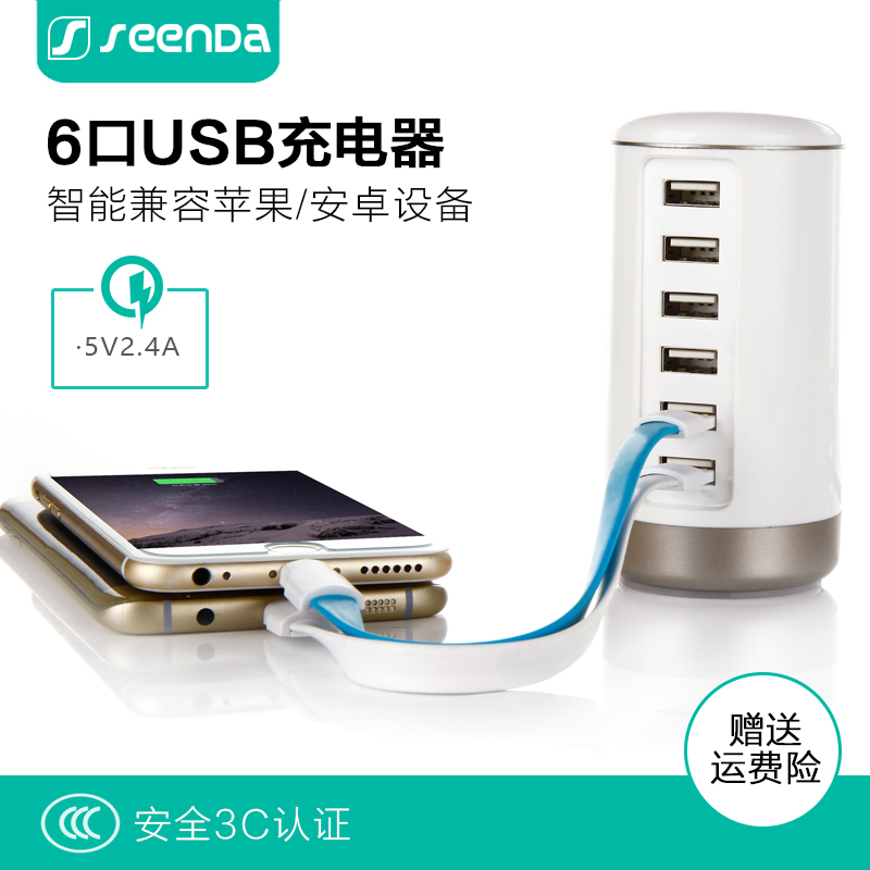 Seenda usb mobile phone charger charging head multi port usb charging socket 5v2. 4a suitable mobile tablet
