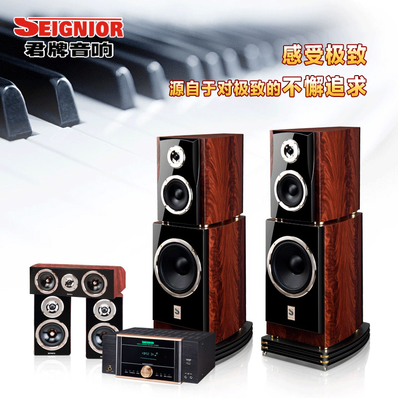 Seignior/monarch seignior a901 household wood double wooden home theater speaker kit 5.1 stereo