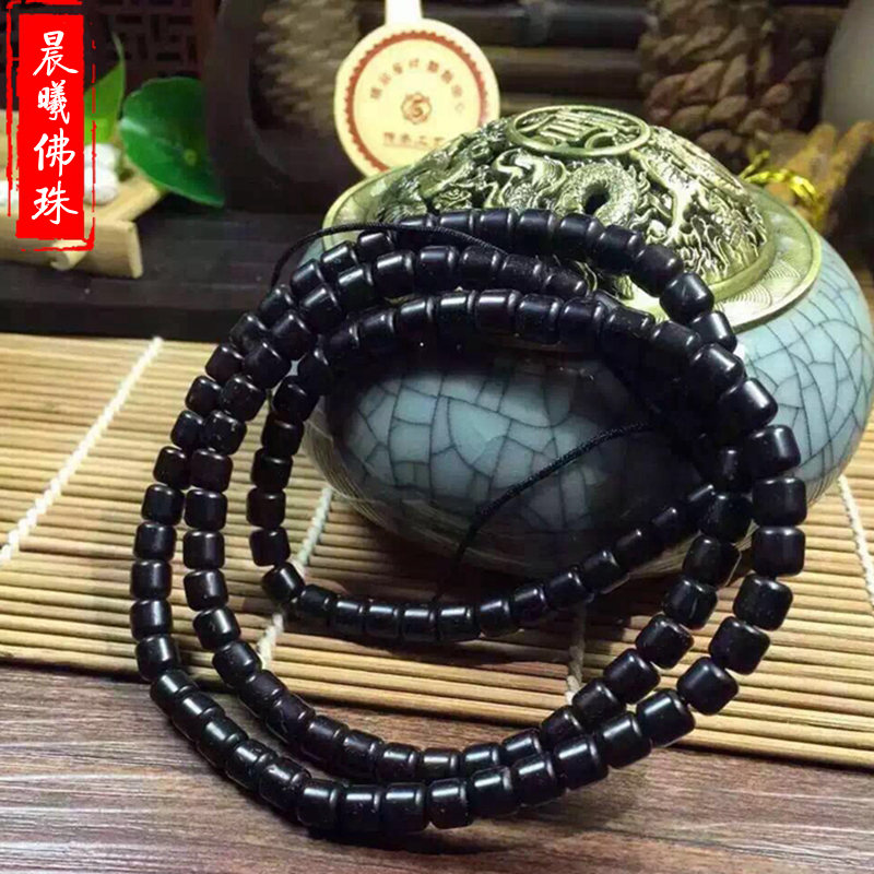 Seiko pedicle coconut coir indonesia old material 108 beads bracelets men and women couple bracelets loach back apple orchard