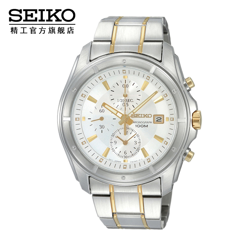 Seiko seiko genuine original chronograph quartz chronograph watch men watch business watch sndb71j1