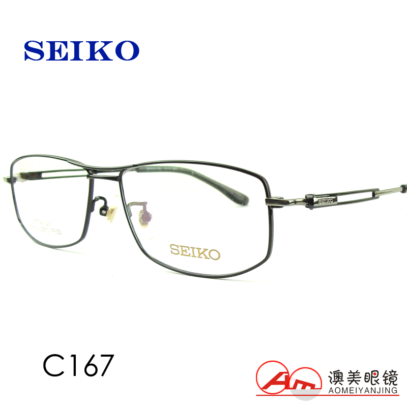 Seiko seiko spectacle frames glasses frame myopia men with business ultralight titanium full frame eye hc1013