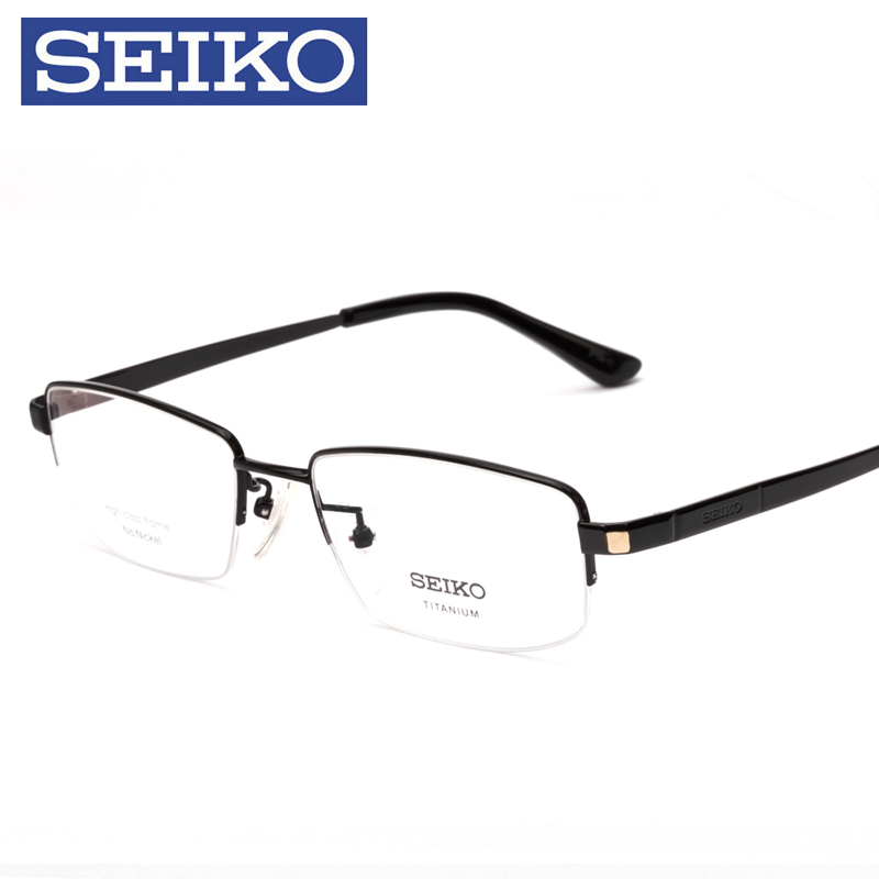 cfeb82243e Buy Seiko spectacle frames men titanium half frame eye glasses frame myopia  fashion business casual genuine hc1003 in Cheap Price on Alibaba.com