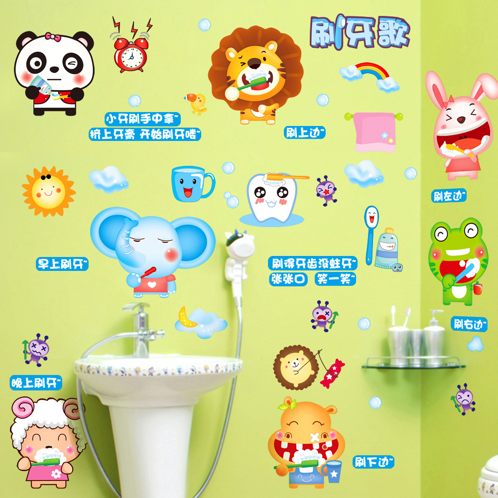 Self adhesive wall stickers bathroom toilet bathroom mirror tiles sticker cute decorative stickers can be removed brushing song