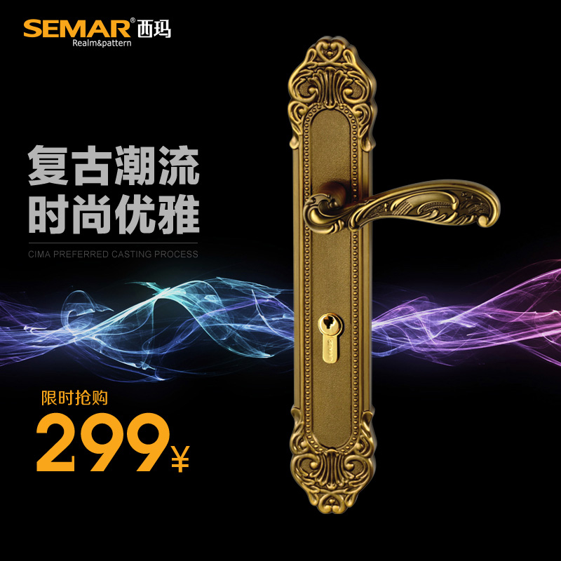 Semar/cima yellow bronze interior room door locks door locks modern retro trend long