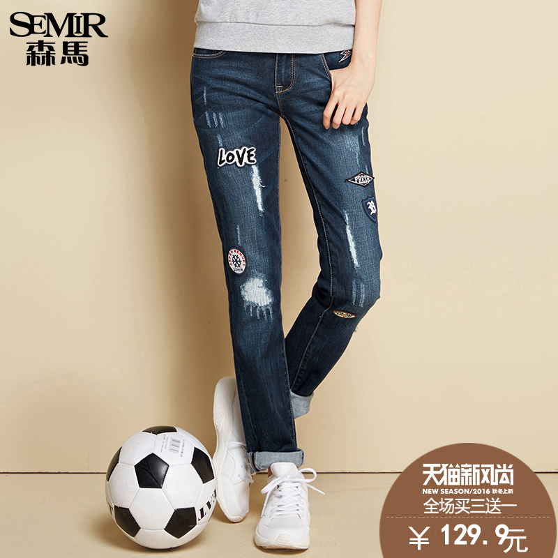 Semir 2016 hitz ladies washed jeans low waist denim trousers small straight holes badge