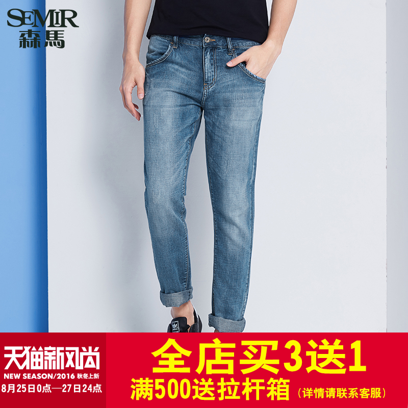 Semir 2016 summer new men's low waist jeans straight jeans pants tide korean slim denim long pants students