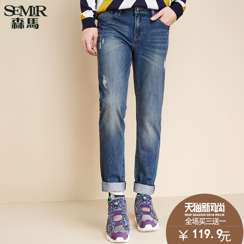 Semir 2016 winter new men's washed jeans cats should be worn low waist denim straight trousers