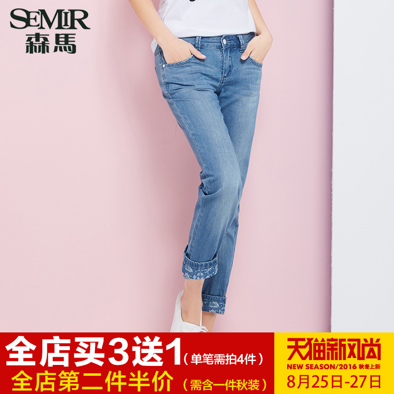 Semir men's jeans female 2016 summer new ladies washed small straight trousers pants korean summer influx of students