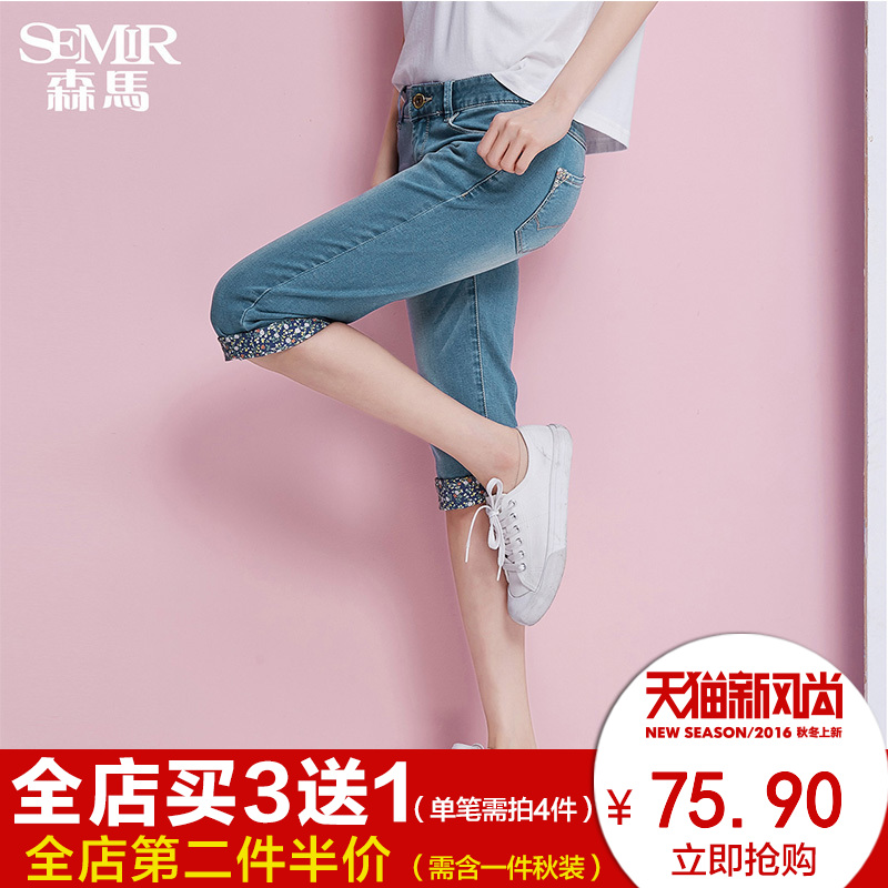 Semir men's jeans straight jeans denim pants female 2016 summer new ladies pant pants korean version of the influx of students