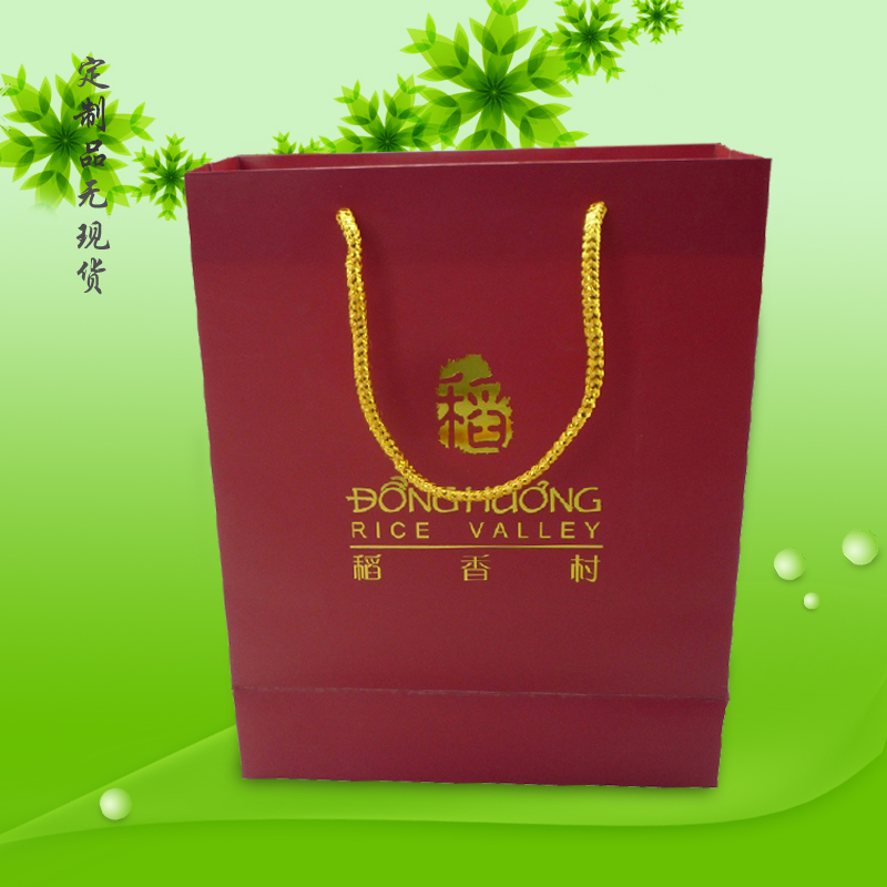 Sen color printing bronzing upscale exquisite bag tote bag printing bag paper bag customized 3296