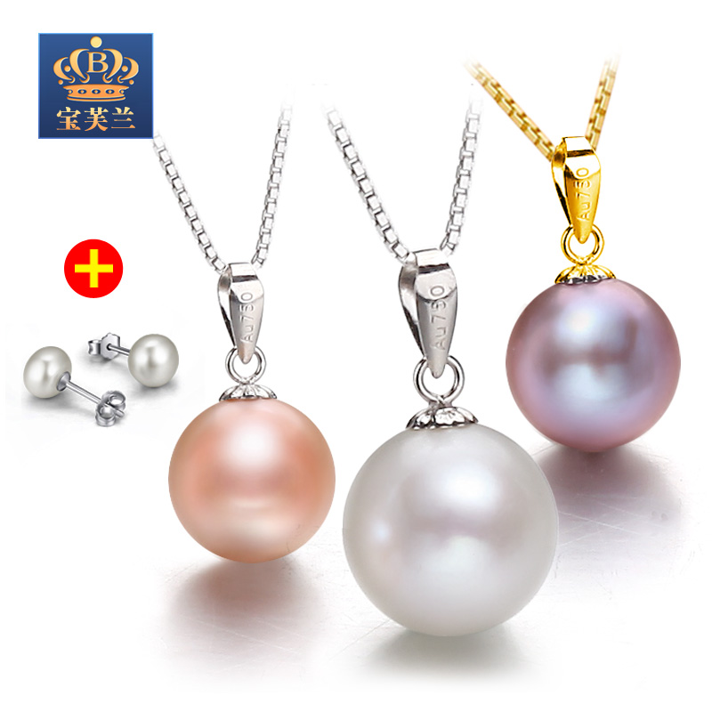 Send earrings! fran [po] perfect circle of genuine natural freshwater pearl pendant necklace day k gold to send his girlfriend