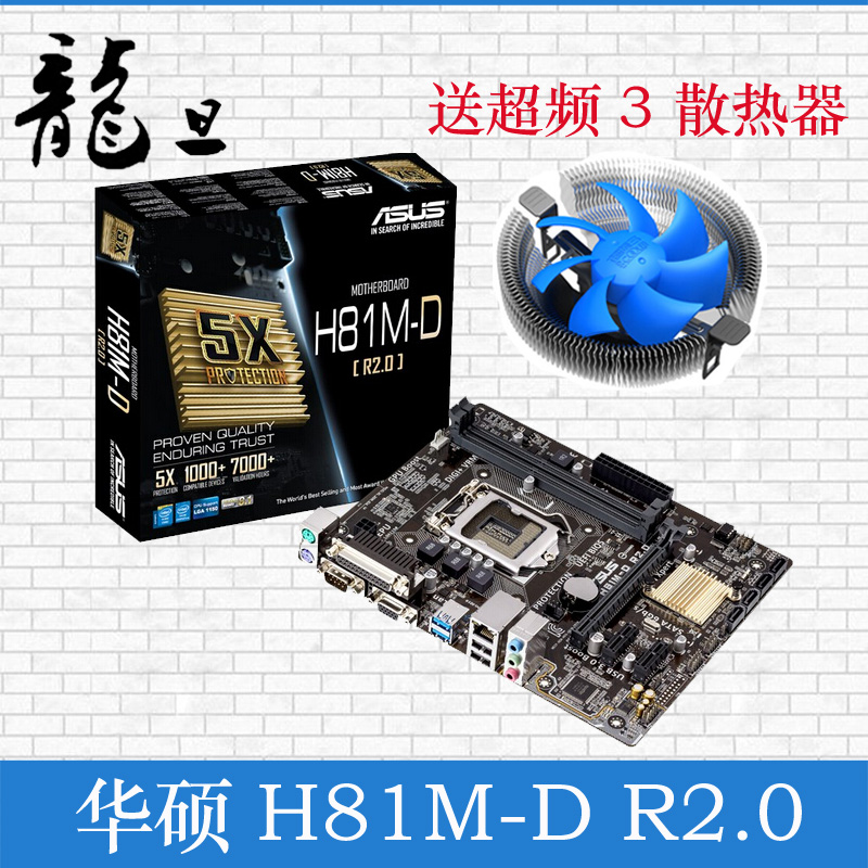 Send radiator asus/asus h81m-d r2.0 motherboard all solid support i3 G3260 4170