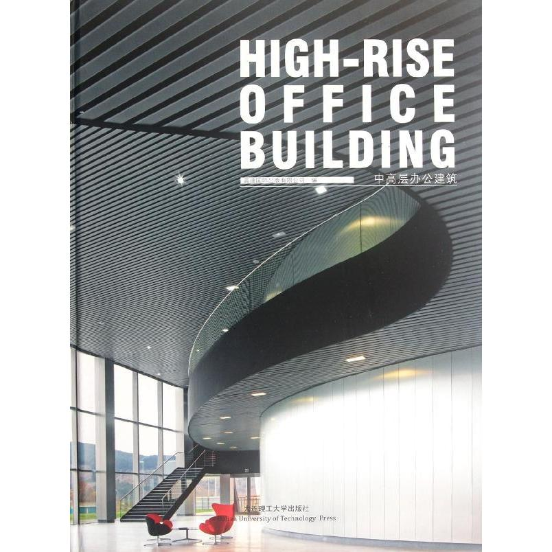 Senior office in architecture: architectural design genuine selling books in english and chinese control xinhua bookstore selling books xinhua bookstore selling books Xinhua bookstore selling books xinhua bookstore selling books