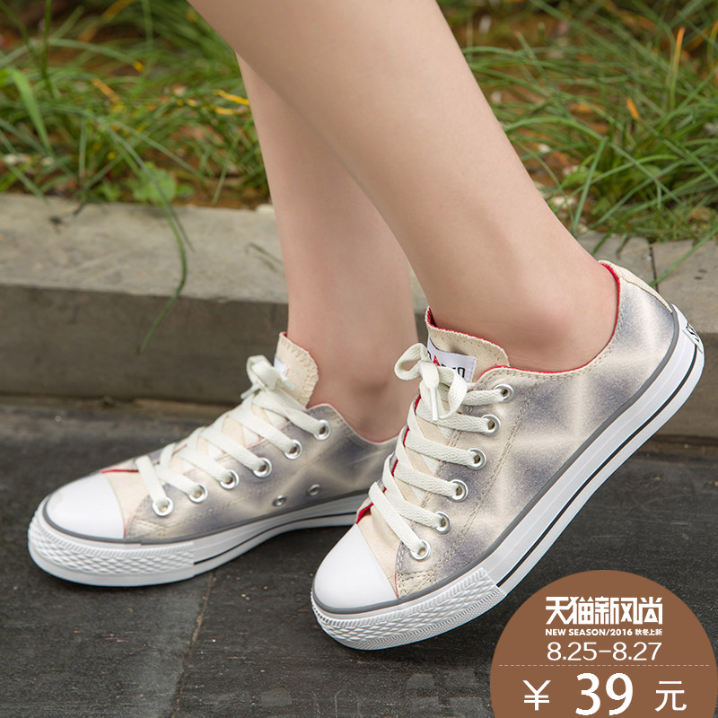Senma/semir 2014 spring and summer canvas shoes tide flat shoes korean comfort women shoes