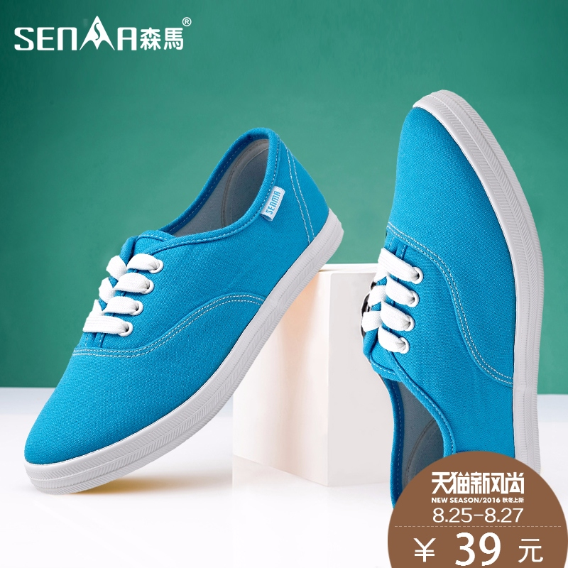 Senma/semir 2014 summer new authentic canvas shoes female korean tidal shoes lace shoes casual shoes