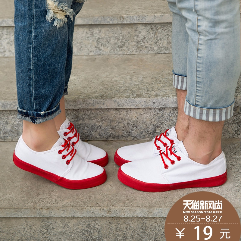 Senma/semir 2014 summer solid color canvas shoes canvas shoes couple models to help low tide flat shoes