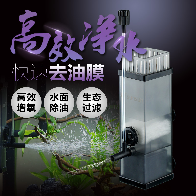 Get Quotations · Sensen aquarium fish tank in addition to the film is the film processor built-in & China Film Lighting Equipment China Film Lighting Equipment ...
