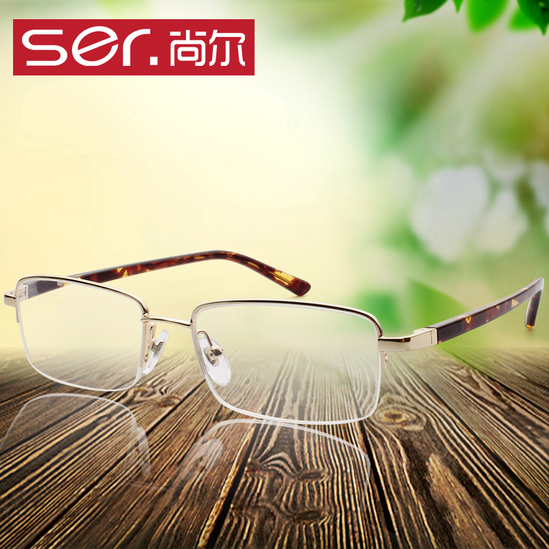 Seoul is still comfortable and elegant portable resin reading glasses for men and women hypermetropia elderly old light glasses labor protective glasses anti fatigue
