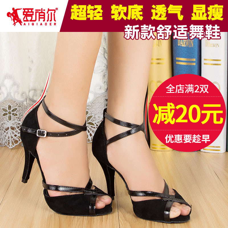 Seoul love pretty square dance shoes adult women latin dance shoes practice shoes soft bottom pull ding suede dancing shoes black and red