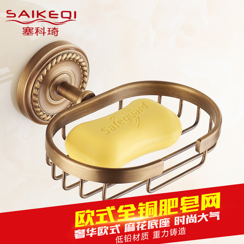 Sese seko qi full of antique copper soap net soap net soap net soap dish bathroom soap dish racks european retro