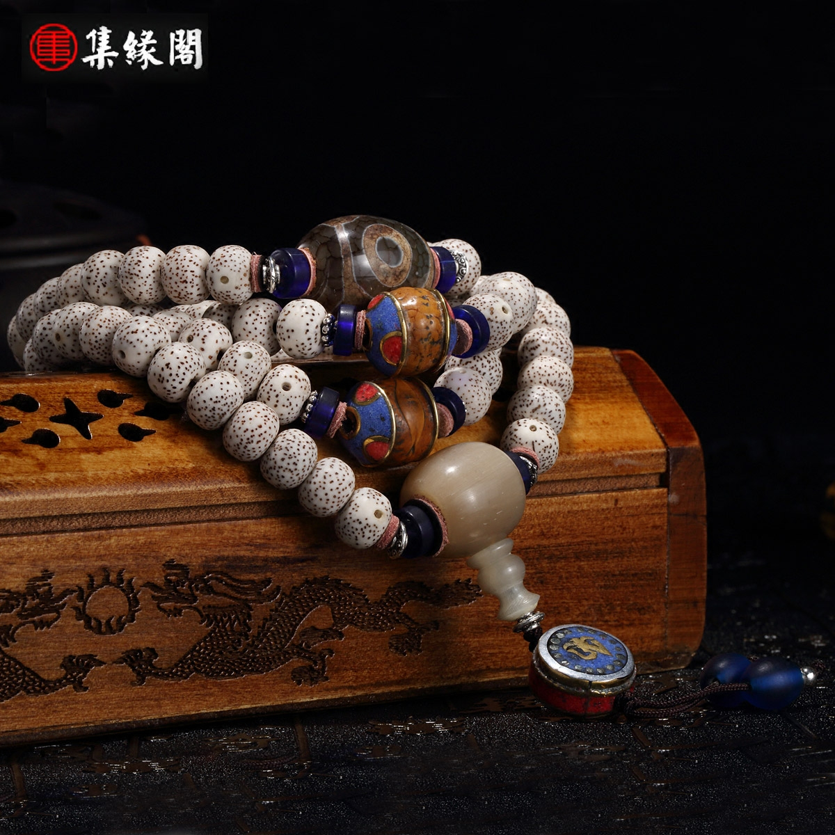 Set edge court xingyue bodhi 108é¢multiturn bracelets tibetan prayer beads bracelet necklace ethnic style sweater chain accessories china