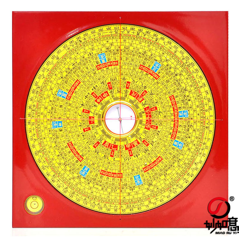Set futang comparable to three yuan sanhe integrated compass compass compass instrument measuring 1 ruler ruler feng shui