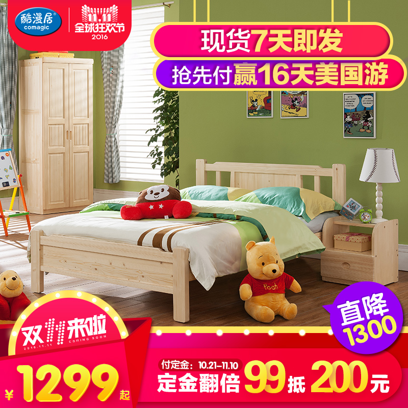 Sets of children's furniture acg wood wood children's bed children's suite 1.5 m wood beds