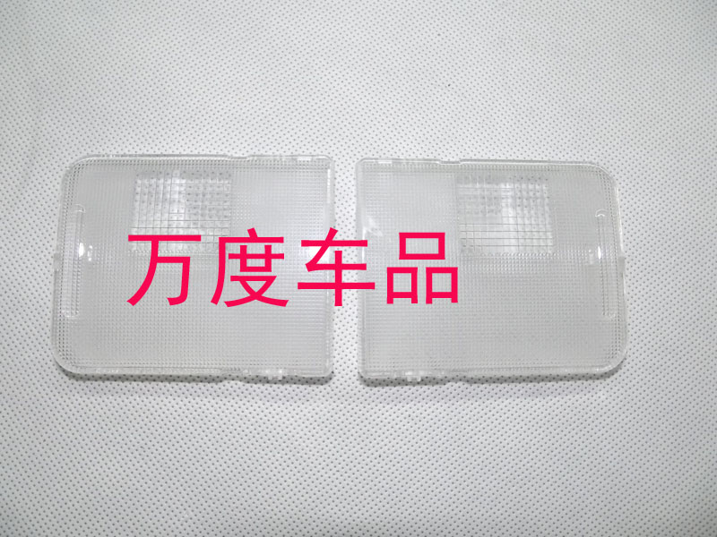 Seven generations of the toyota camry interior dome light after reading lamp shade top cover shell interior light reading light Chip