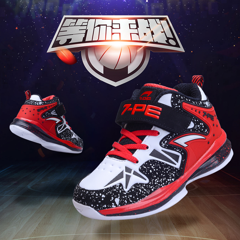 Seven wave hui nan shoes 2016 new children's sports shoes male big boy boy student basketball shoes basketball shoes for children