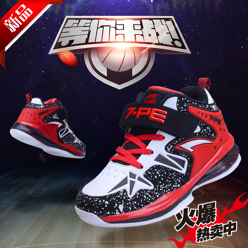 Seven wave hui nan shoes children shoes sneakers 2016 autumn and winter big virgin boy basketball shoes two padded cotton shoes casual shoes men