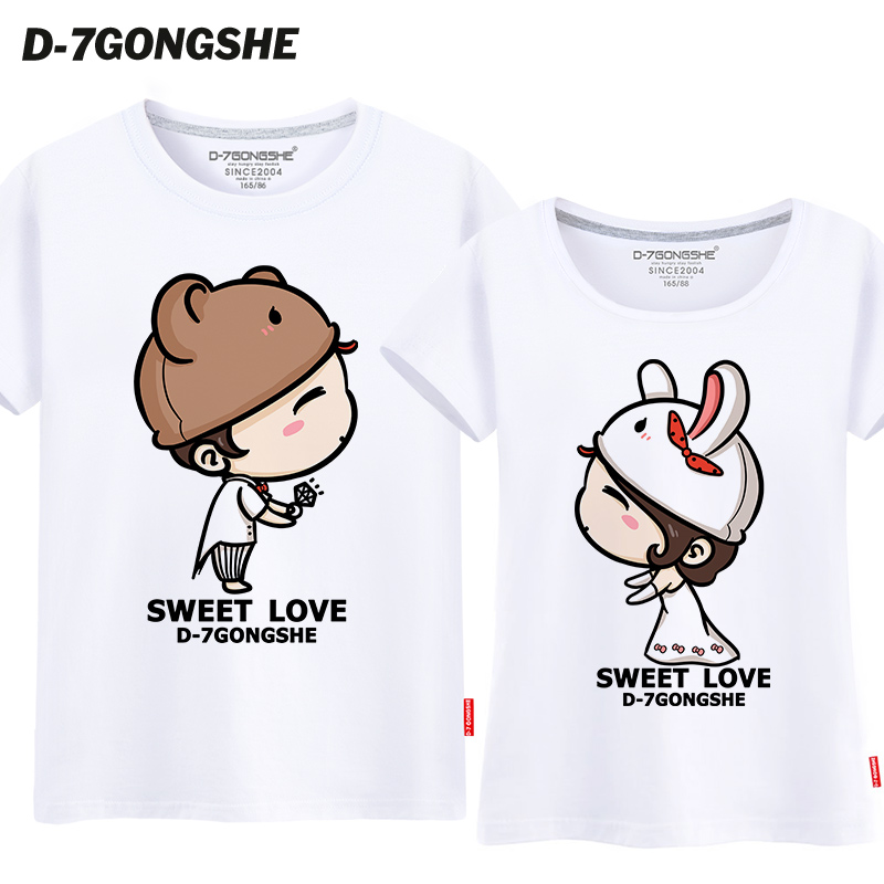 Seventh commune 2016 new summer lovers cartoon printing half sleeve loose casual short sleeve t-shirt female