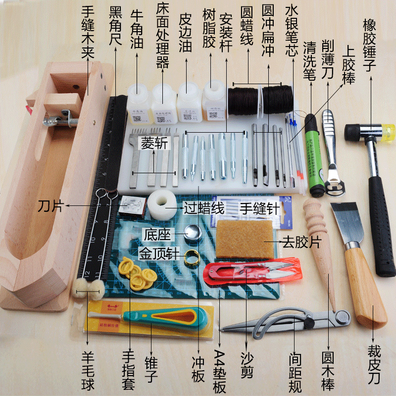 Sew diy handmade leather tool kit production base package wax leather leather embossed cowhide leather cut diamond